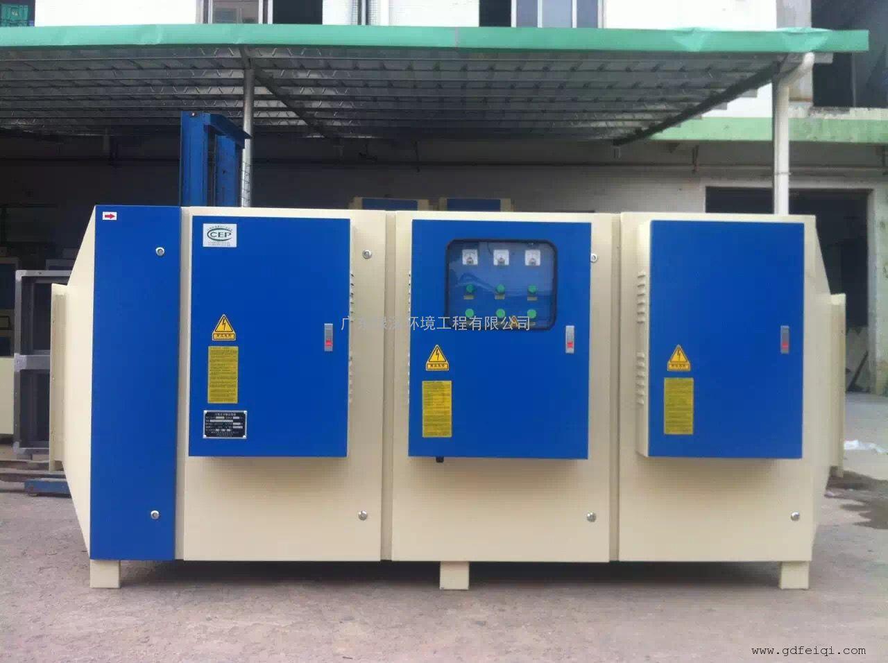 福建超低价的环保废气处理等离子UV光解箱哪里有供应-龙岩环保废气处理设备
