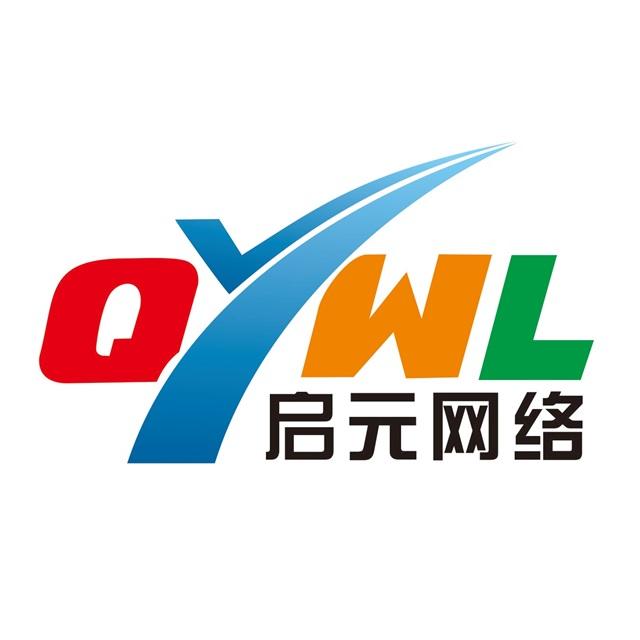 保山启元网⊙络科技有限公司