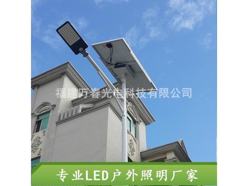 中国led太阳能路灯|万春光电提供有性价比的led太阳能路灯