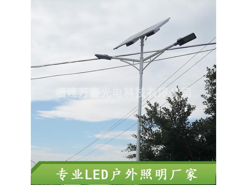 泉州太阳能灯户外|想买划算的led太阳能路灯就来万春光电
