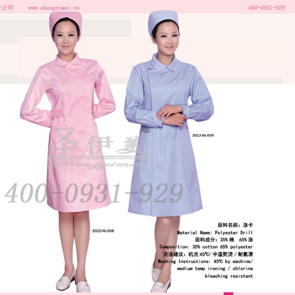 寧夏標志服裝廠家-哪里有賣價位合理的標識服
