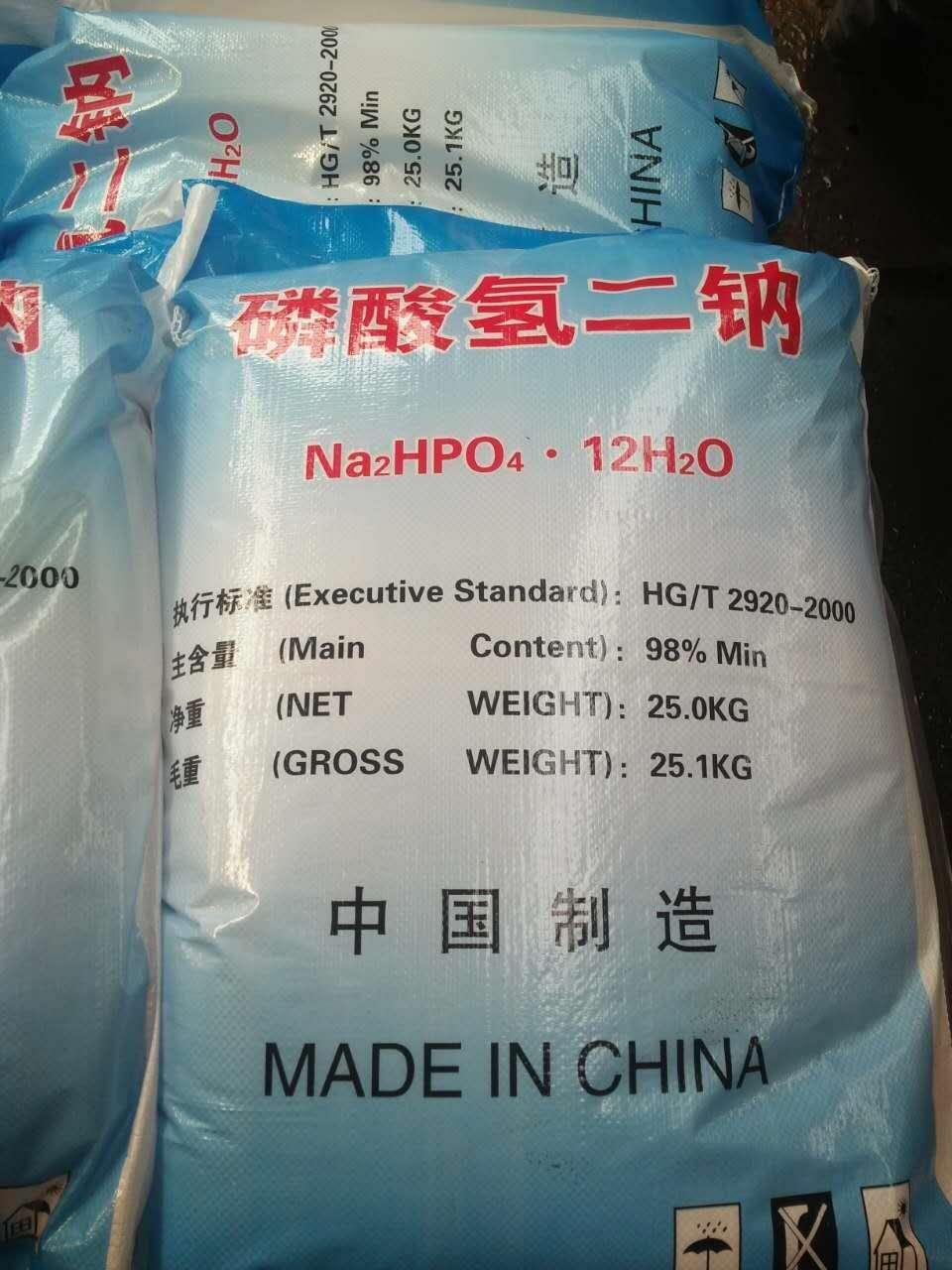 磷酸氢二钠现货-磷酸氢二钠厂家-磷酸氢二钠批发-【显丰化工】