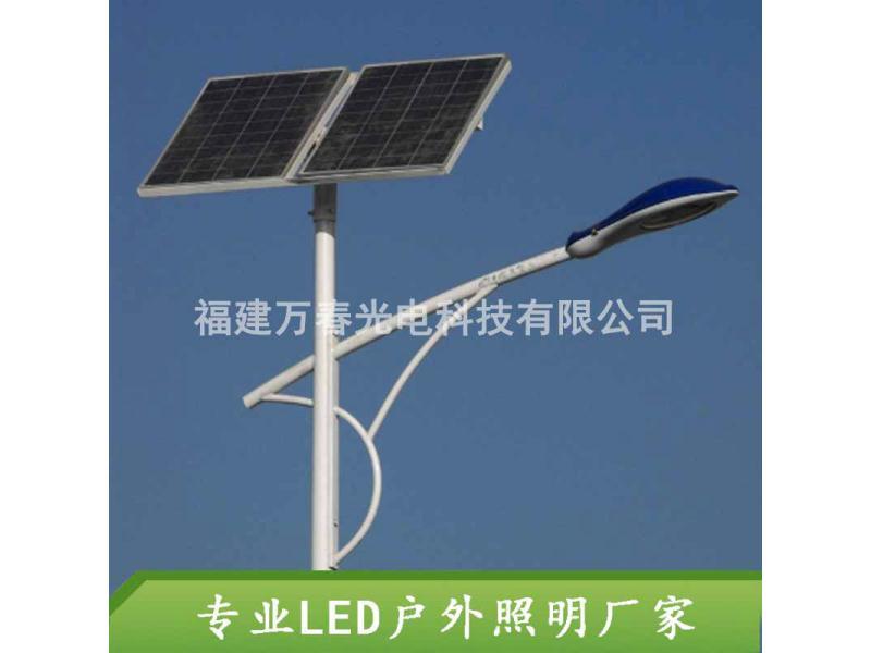 福建LED太陽能路燈萬春光電廠家***