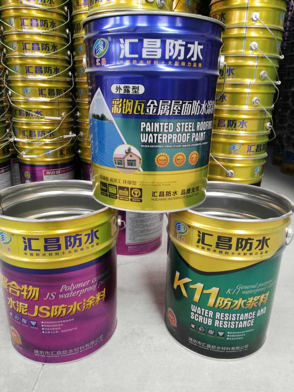 口碑好的屋顶专用防水涂料推荐_卫生间专用防水涂料厂家