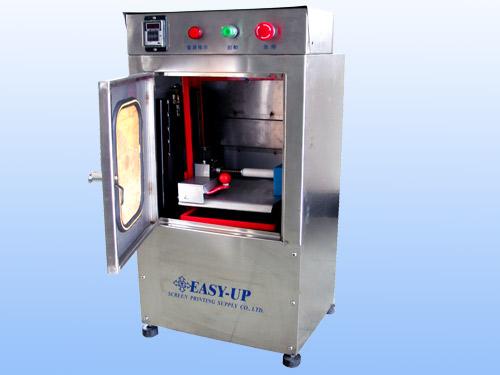 珠海高速震盪搅拌机-好的高速震盪搅拌机在哪可以买到