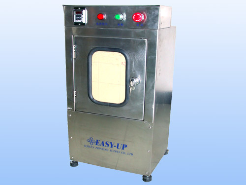 廣州高速震盪攪拌機-想買優惠的高速震盪攪拌機就來易森自動化設備