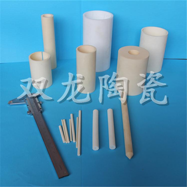 供应双龙陶瓷专业的陶瓷电极保护套 优质的陶瓷电极保护套