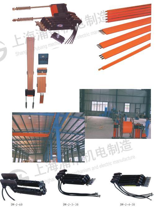 買DW系列排式安全滑觸線認準浦幫機電制造_安全滑觸線低價出售