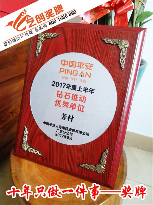 价格合理的奖牌制作厂家_广州区域具有口碑的奖牌制作厂家