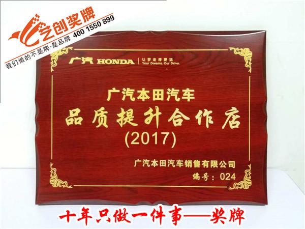 優質的獎牌制作-廣州哪家獎牌制作廠家名聲好