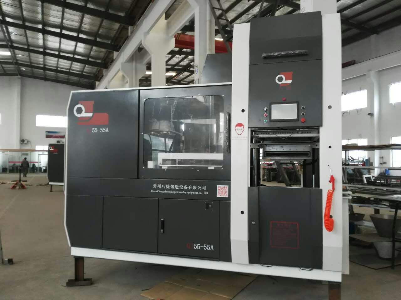 常州巧捷铸造公司——口碑好的自动造型机提供商-电机端盖造型机