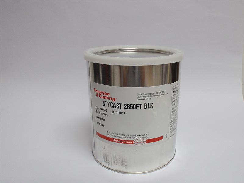 代理环氧导热灌封胶Stycast2850FTBlack|品牌好的环氧导热灌封胶公司