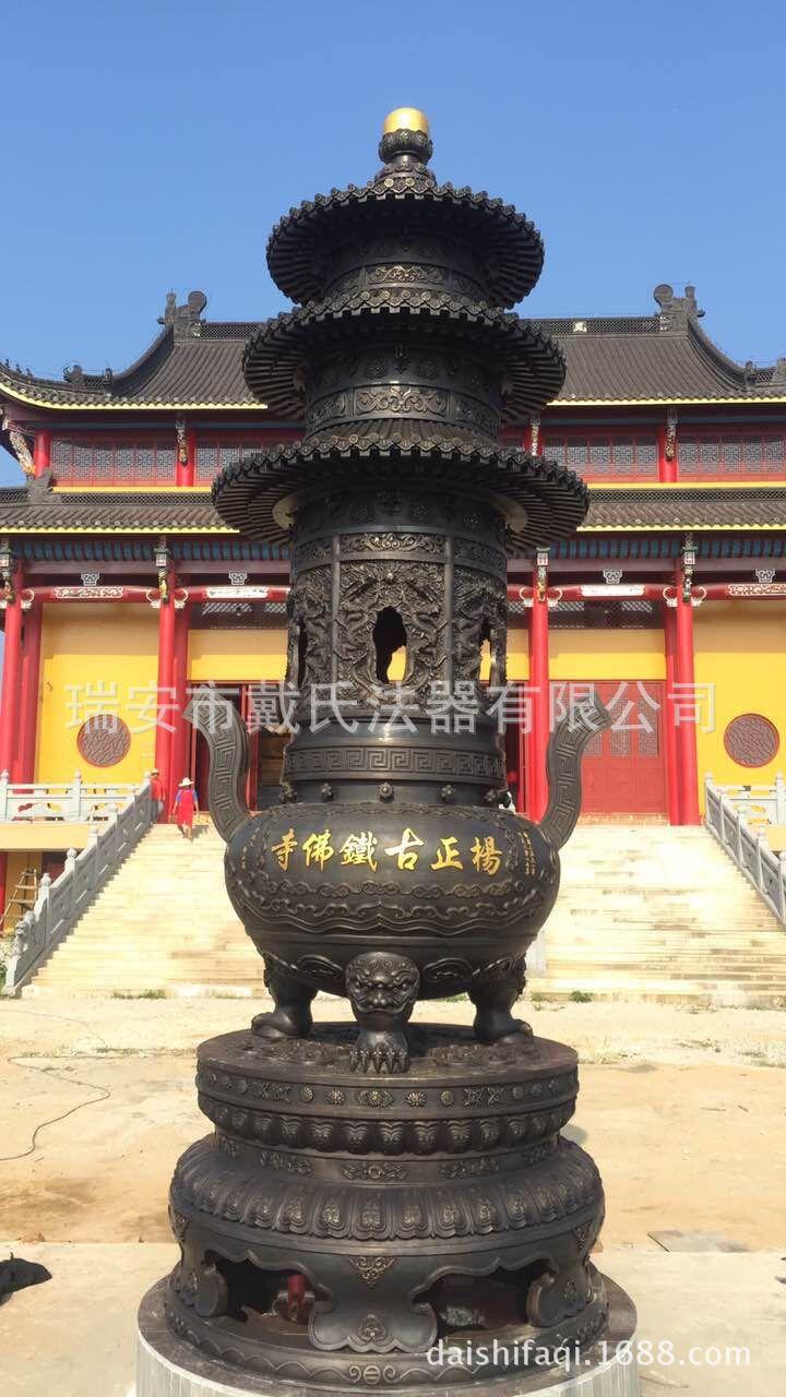 寺院仿古大宝鼎全铜三层宝鼎