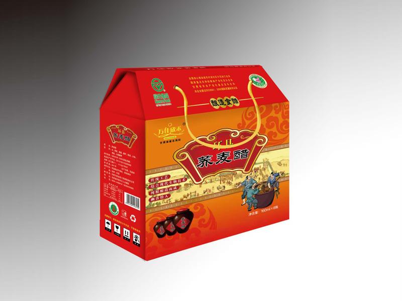 甘肃商标印刷加工 兰州哪里有提供纸盒订做