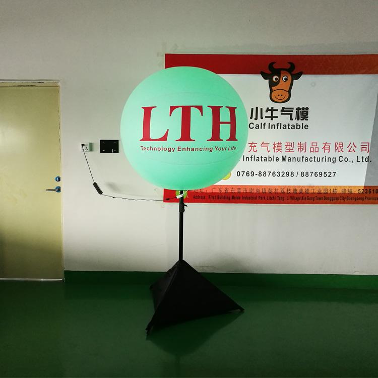 厂家推荐直销定制场景装饰商业印刷LOGO活动促销推广 耐用的1米支架灯球
