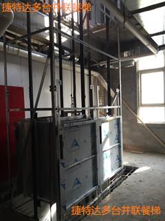 价位合理的甘肃食梯-质量好的甘肃食梯当选捷特达电梯