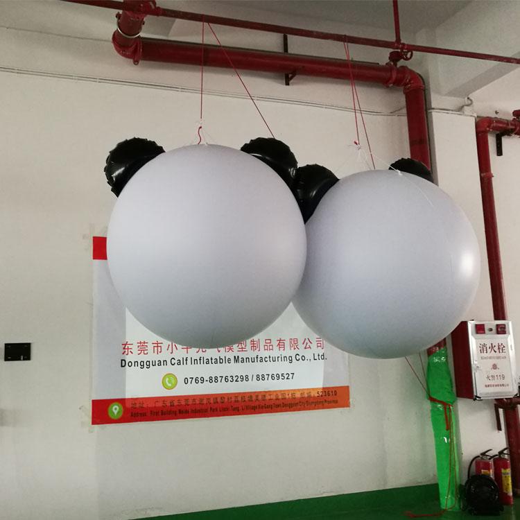专业1.2米熊猫球就找东莞市小牛充气模型 专业的厂家直销定制小熊模型升空球商业庆典活动PVC升空模型
