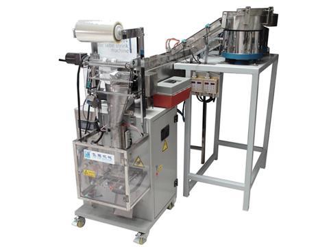 包包好包装机械供应报价合理的螺丝包装机|贵州螺丝包装机