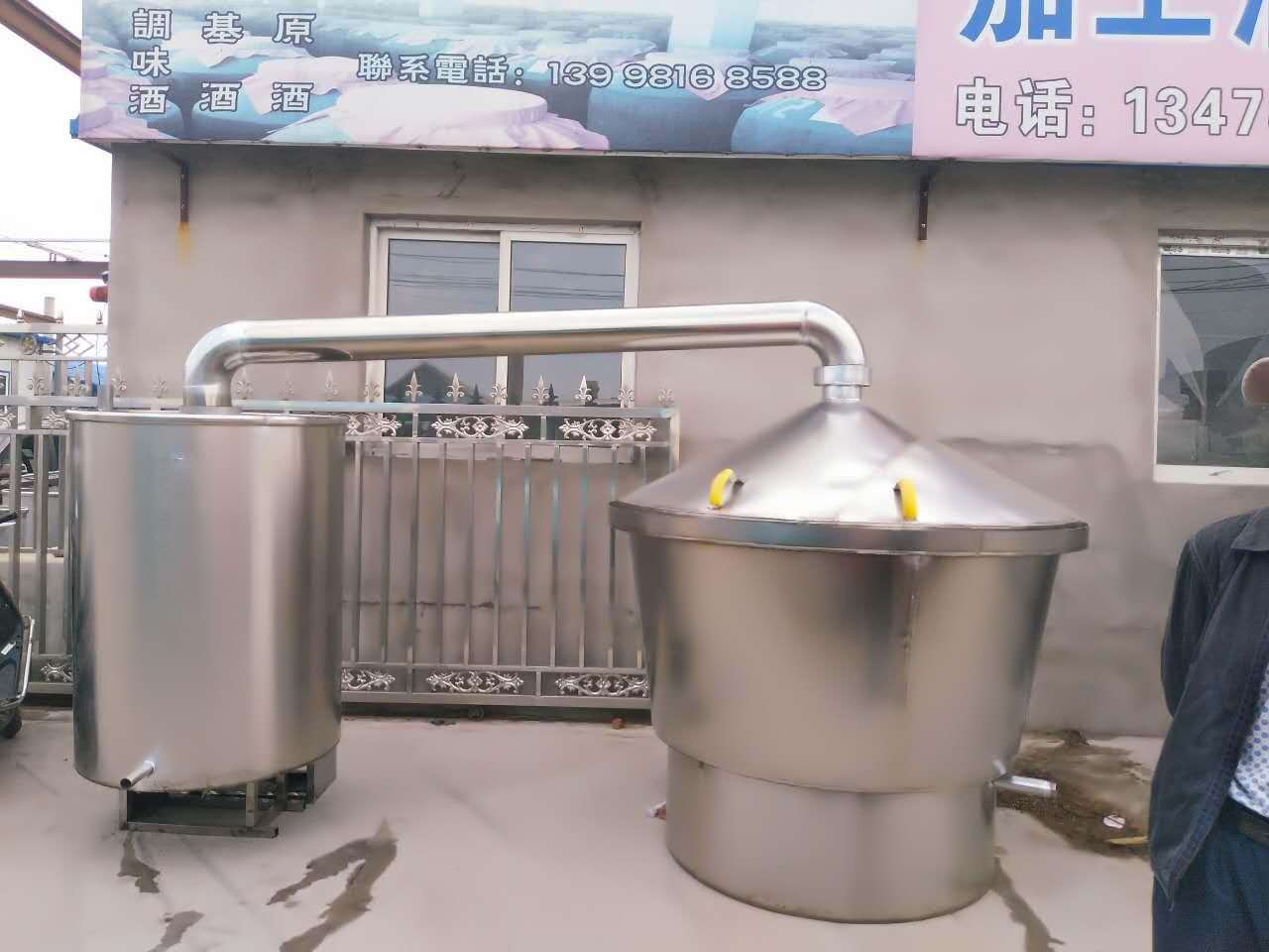 內蒙古釀酒設備-專業的釀酒設備供應商