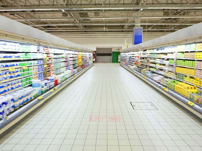 See~超市砖厂家直销@超市砖生产厂家【友河】