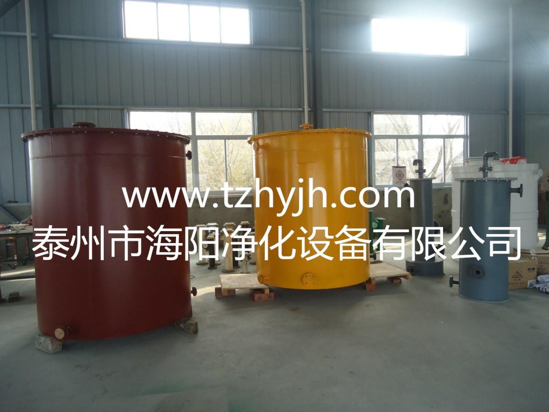 噴射器信息|江蘇的中和式酸霧吸收器供應