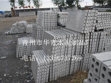 青州楼板求购-大量供应好的水泥楼板
