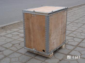 質量可靠的鋼帶箱推薦-價格合理的鋼帶箱