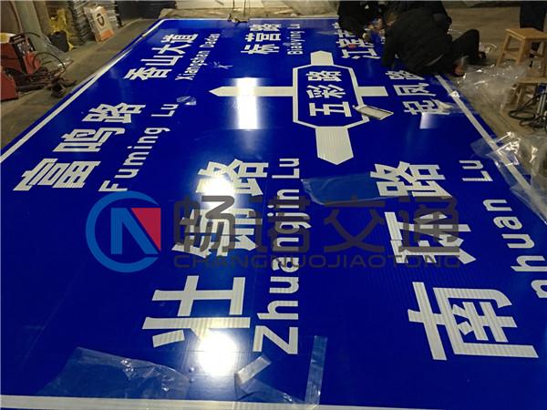 柳州交通設施哪家好|南寧暢諾交通-可信賴的交通設施供應商