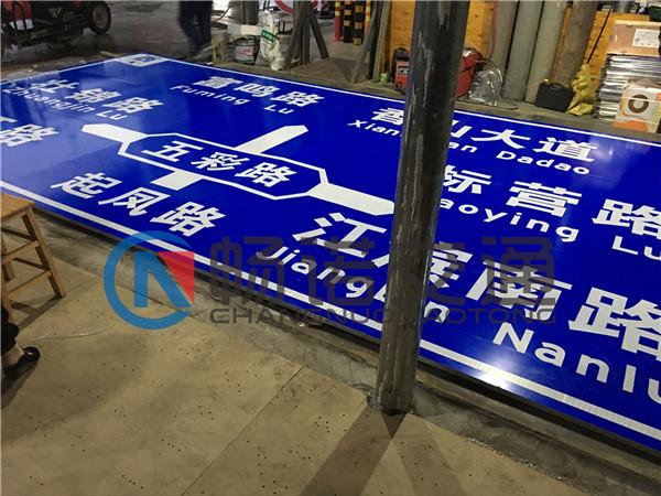 柳州道路标志牌-买专业的广西交通设施当然是到广西振大交通了