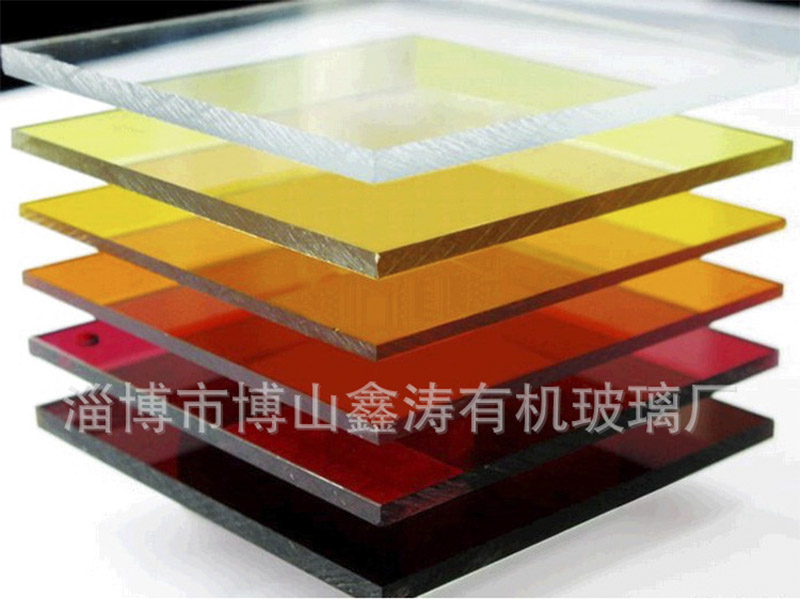 有机玻璃板材厂家-品牌有机玻璃板材专业供应