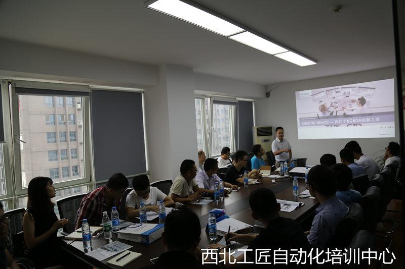 商洛西门子s7-1200/1500培训_找西门子PLC高级培训当选西安工匠自动化