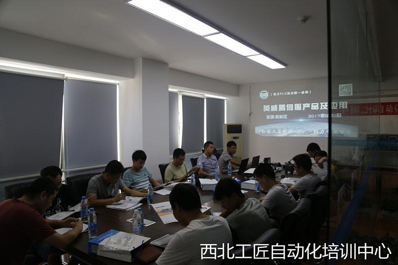 漢中西門子s7-1200/1500培訓價格-西門子PLC高級培訓專業機構
