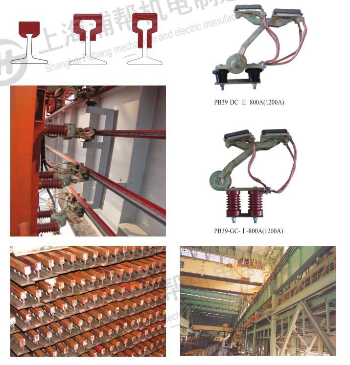 上海品牌好的滑觸線廠家聯系方式-JGHX系列銅導體鋼基復合剛體滑觸線