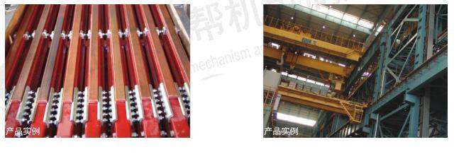 剛體滑觸線 JGHX系列銅導體鋼基復合剛體滑觸線上哪買好