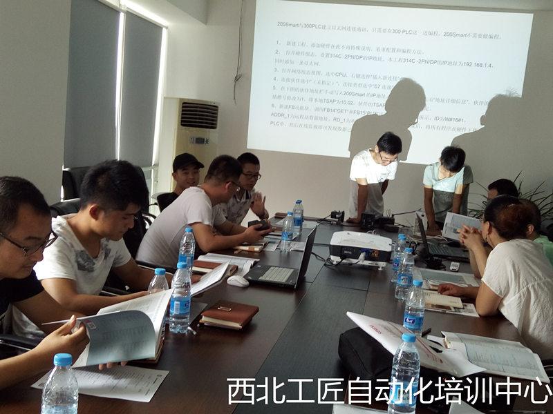 三菱FX/Q系列培训哪家好-知名三菱FX/Q系列培训机构推荐