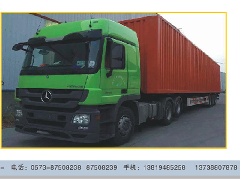 轻量化陆运集装箱价位-选质量好的轻量化陆运集装箱-就到浙江集翔