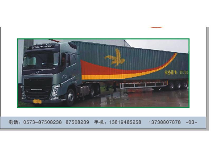 安徽轻量化陆运集装箱|嘉兴知名的轻量化陆运集装箱经销商