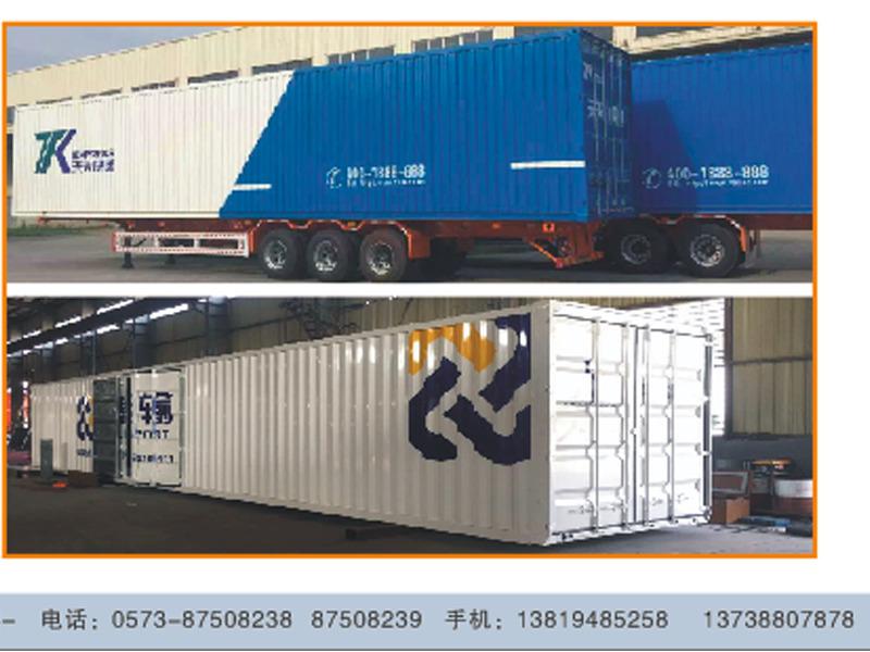集装箱房屋,嘉兴哪里有优质的普通陆运集装箱供应