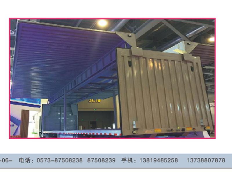 展翼集装箱型号-口碑好的展翼陆运集装箱供应商当属浙江集翔