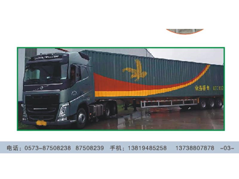 集装箱厂家定制图片-交通运输提供商哪里有