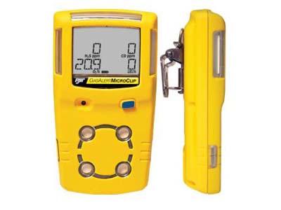 供应济南质量好的气体检测设备|济南BW四合一气体检测仪厂家