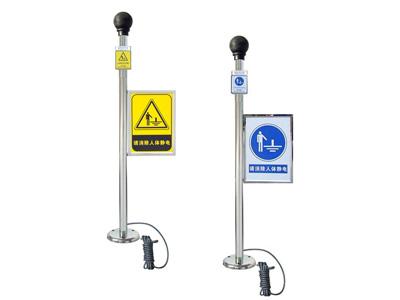 芬安安全科技的人體靜電檢測設備價錢怎么樣 青島人體靜電釋放器價格