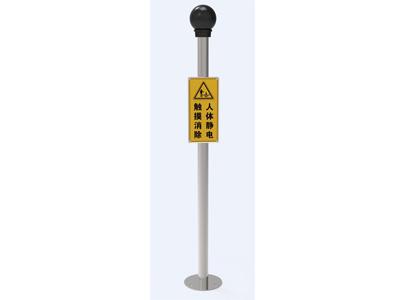 人体静电释放报警仪批发_在哪能买到高质量人体静电检测设备