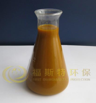 专业的广西液体聚氯化铝公司_广西福斯特|广西污水水处理化学品