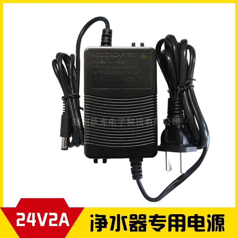 供应净水机电源-深圳地区有品质的净水器变压器供应商