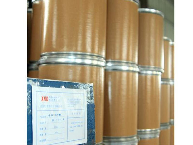 武汉信诺得化工提供超便宜的4-氨基二苯甲酮,成都农药系列