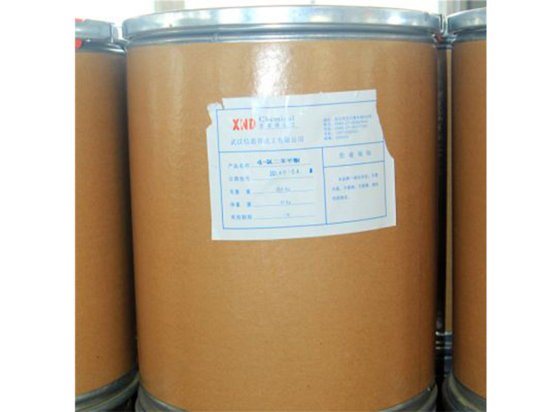 武汉信诺得化工专业供应武汉信诺得-4-氯二苯甲酮——江西4-氯二苯酮