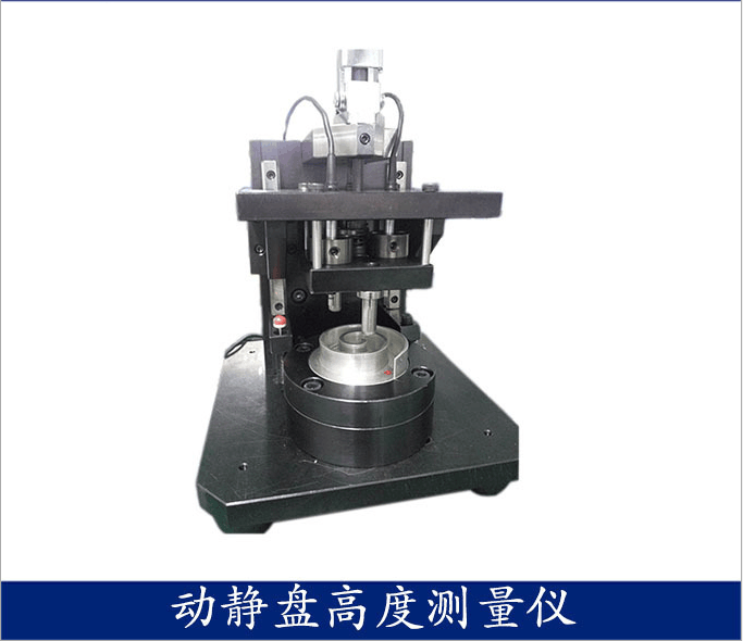 東精測控設備直銷檢測設備,上海汽車摩托車零部件加工檢測