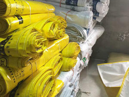 嘉丰编织袋厂专业供应地暖管包装袋_通化地暖管包装袋厂