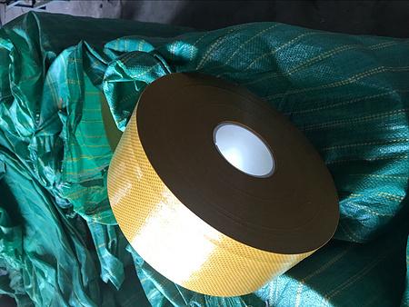 沈阳地区质量好的地暖管缠绕带 ——丹东地暖管缠绕带厂